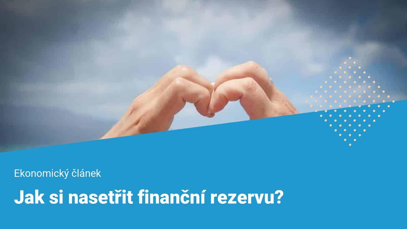 financni-rezerva