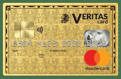veritas_card