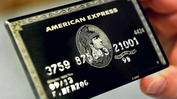 Die 6 teuersten Kreditkarten der Welt | Luxus aus Gold und Diamanten