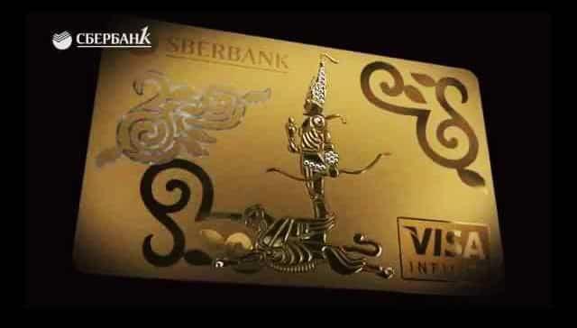 SberbankVisa uendelig kredittkort
