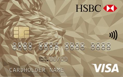 hsbc carte bancaire