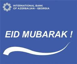 აზერბაიჯანის საერთაშორისო ბანკი – საქართველო