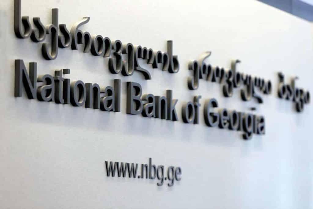 სესხების რეგულაცია - ეროვნული ბანკის რეგულაციები სესხები