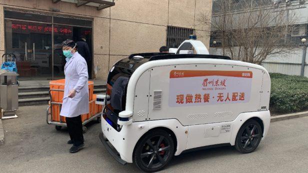 თვითმმართავი მანქანები - ჩინეთი