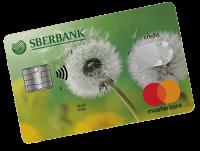 Sberbank Lendület Hitelkártya