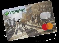 Sberbank Otthon Plusz Hitelkártya