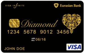 diamond-visa-infinite