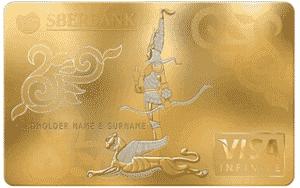 sberbank-gold