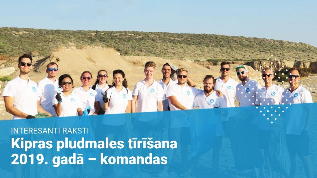 Financer-komanda-pludmales-tirisana-kipra