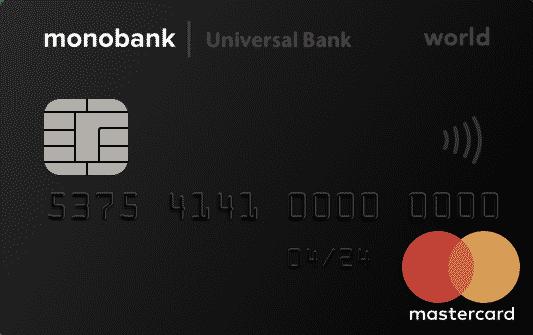 Кредитна карта Monobank