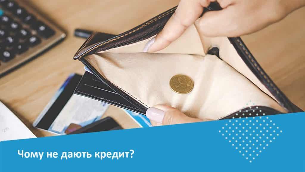 одна монета в гаманці