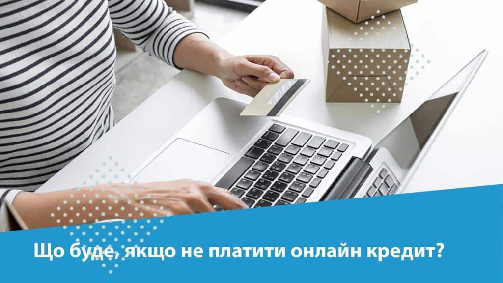картка і комп'ютер