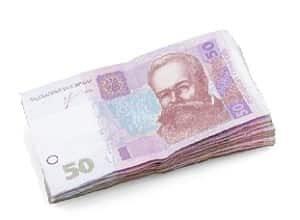 гроші в купюрах по 50 грн