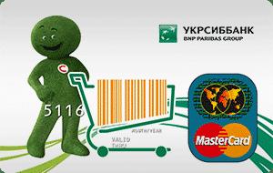 Укрсіббанк Шопінг Карта