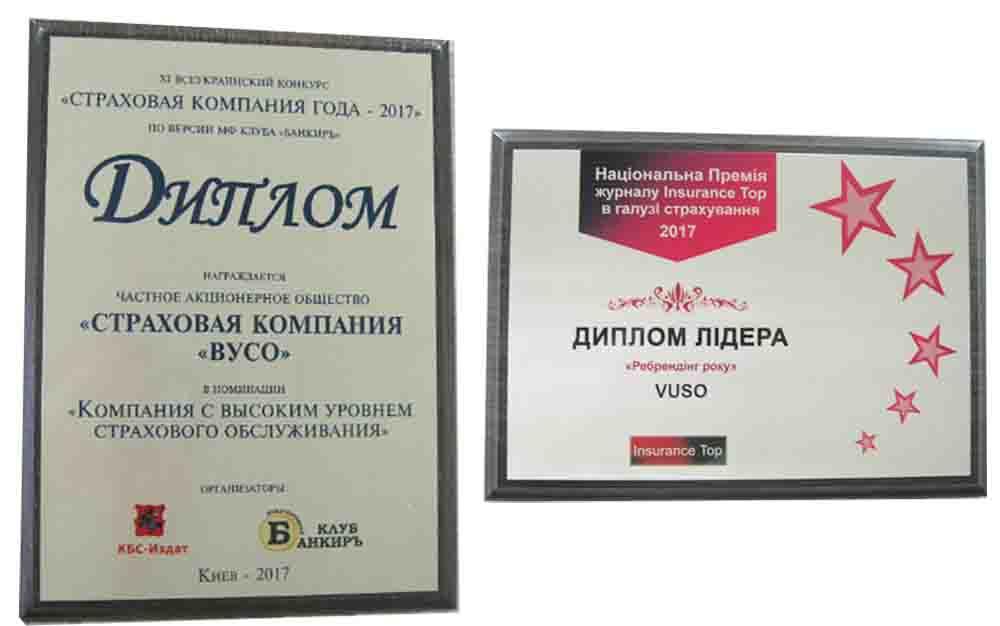 фото нагород