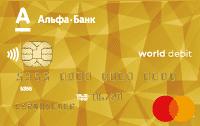 платіжна картка