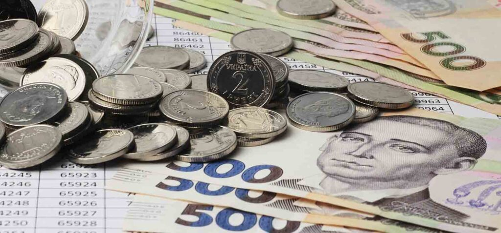 купюри та монети