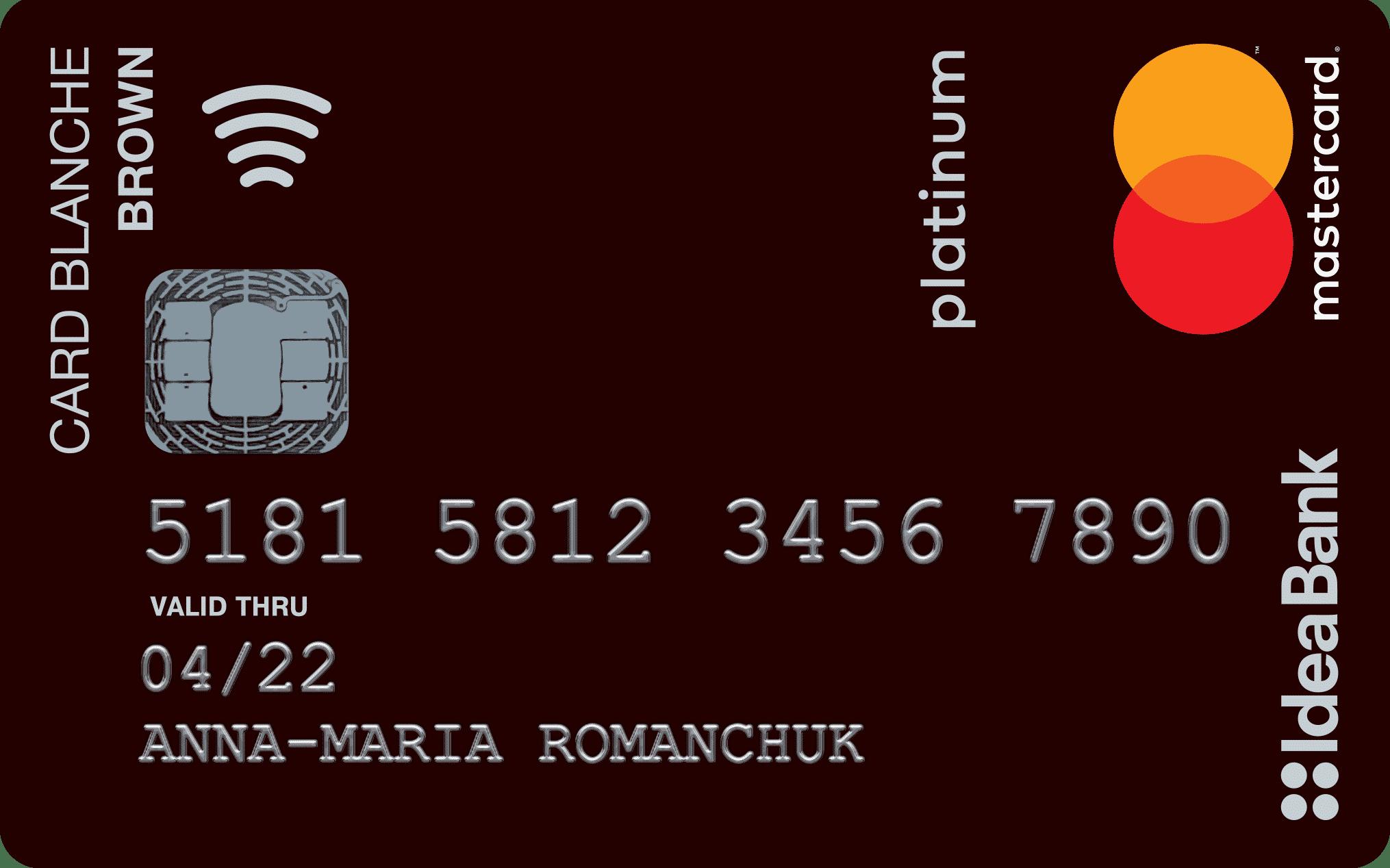 Ідея Банк Card Blanche Brown Travel