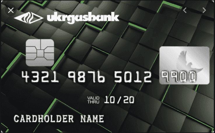 Укргазбанк ЕКО Кредитка