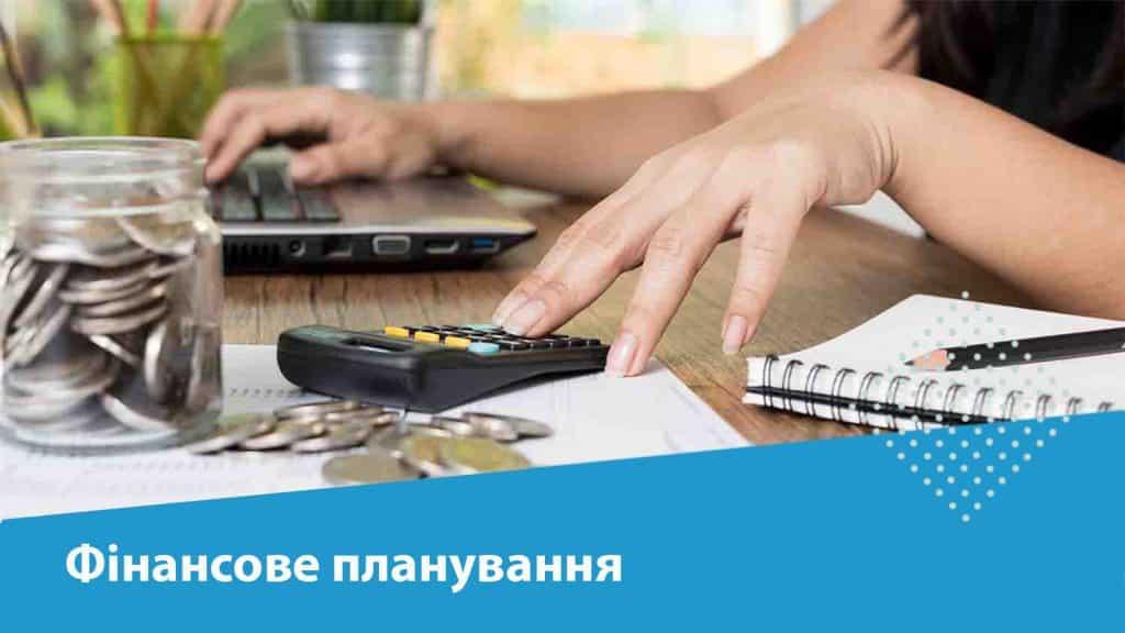 гроші і калькулятор