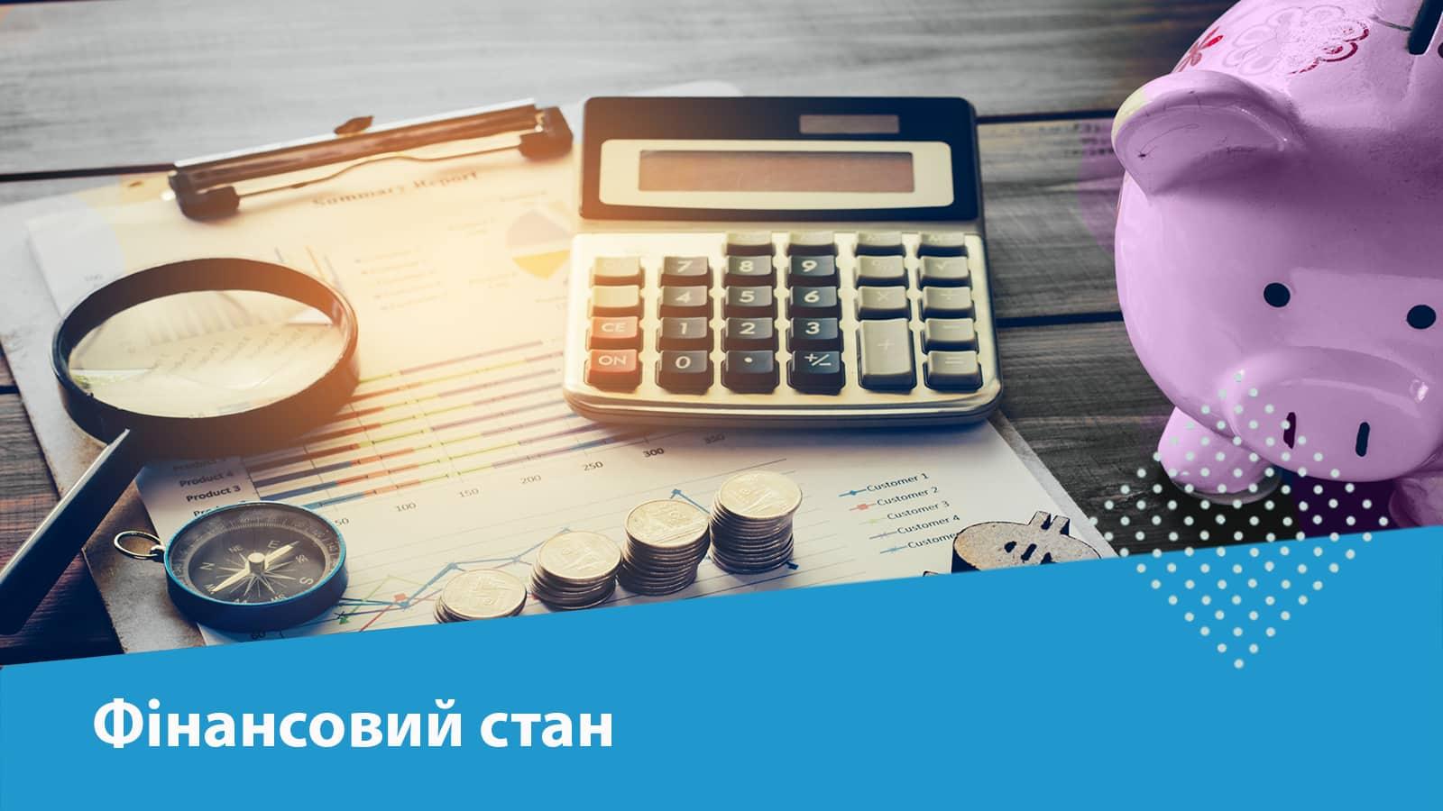 скарбничка і калькулятор