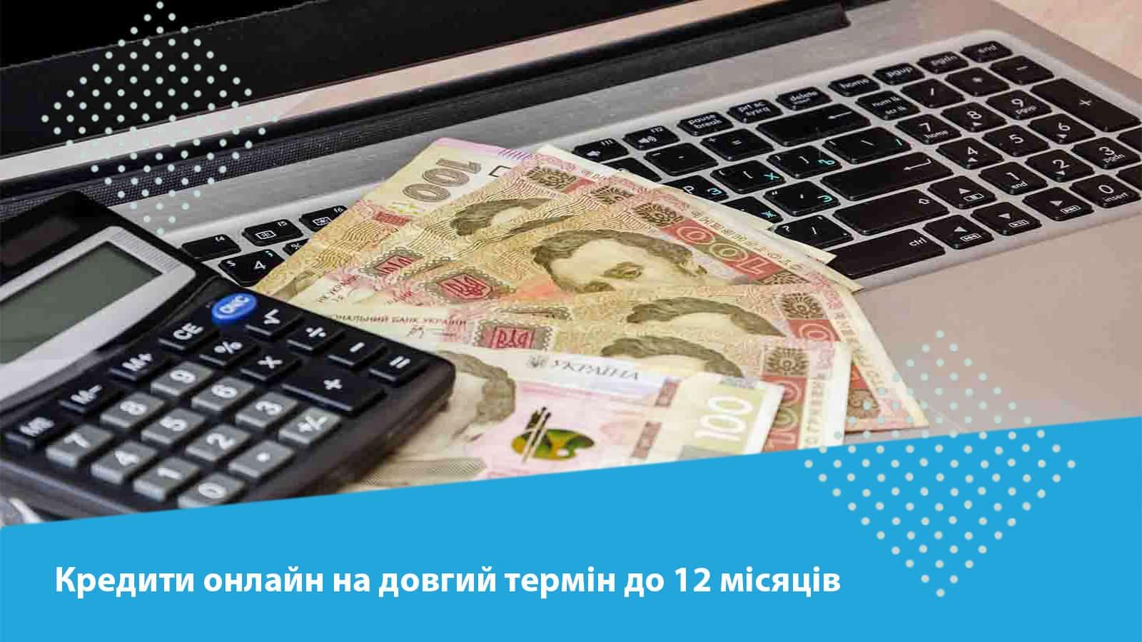 гроші і комп'ютер
