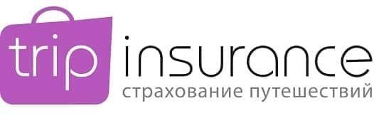 Tripinsurance страхование ВЗР отзывы, условия