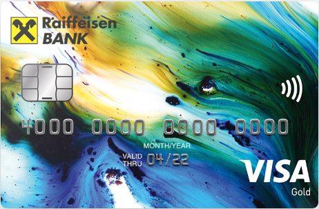 банковская карта Raiffeisen Все и сразу