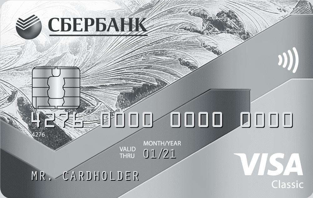 Дебетовая карта Сбербанк Классическая
