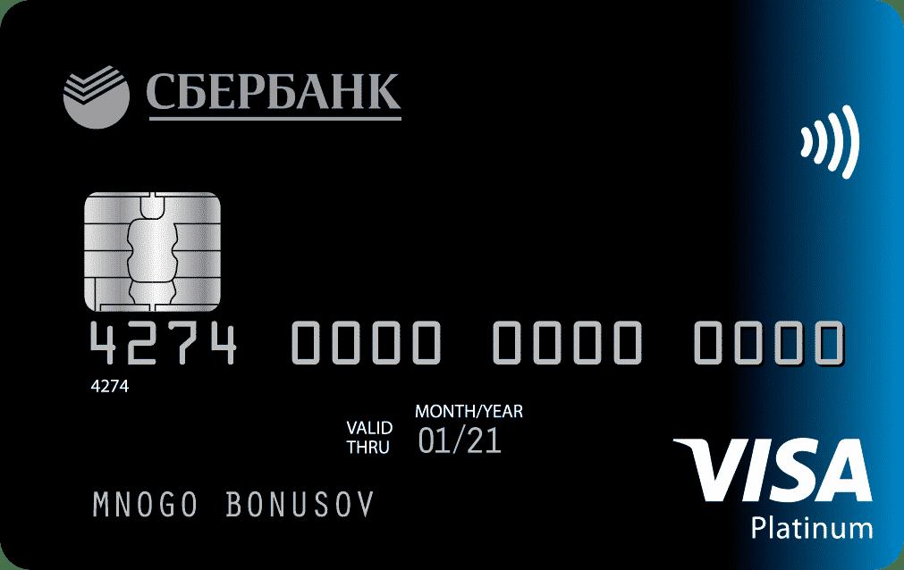 Дебетовая карта Сбербанк с Большими бонусами