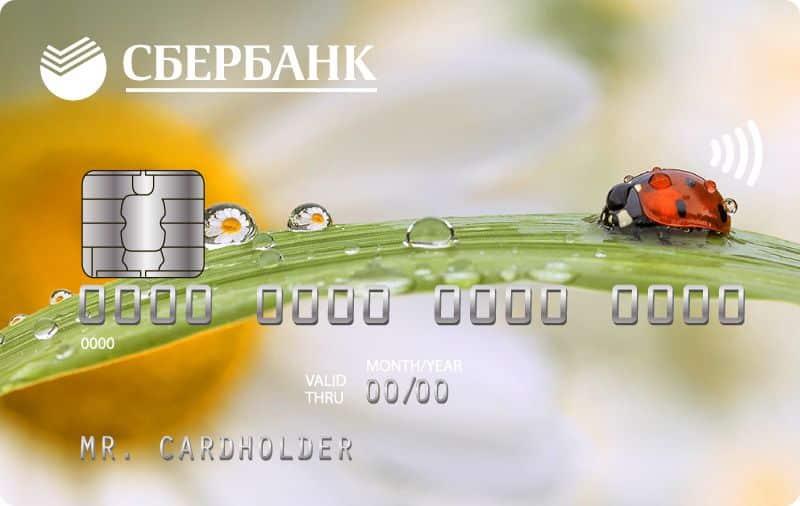 Сбербанк дебетовая карта с уникальным дизайном