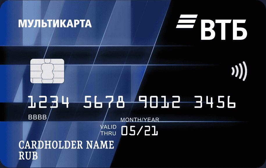 ВТБ Мультикарта