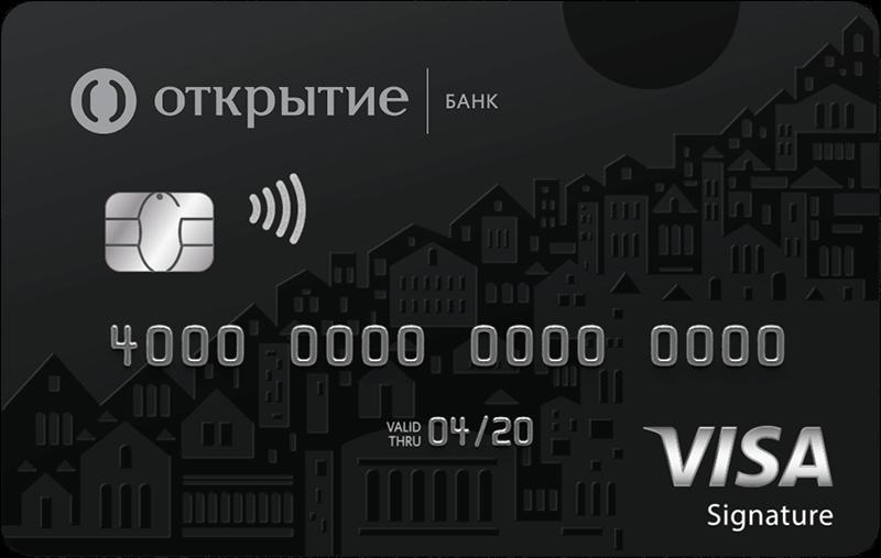 Открытие Opencard Premium дебетовая