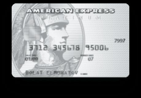 Кредитная карта от Halyk bank