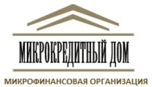 Микрокредитный дом (МКД)