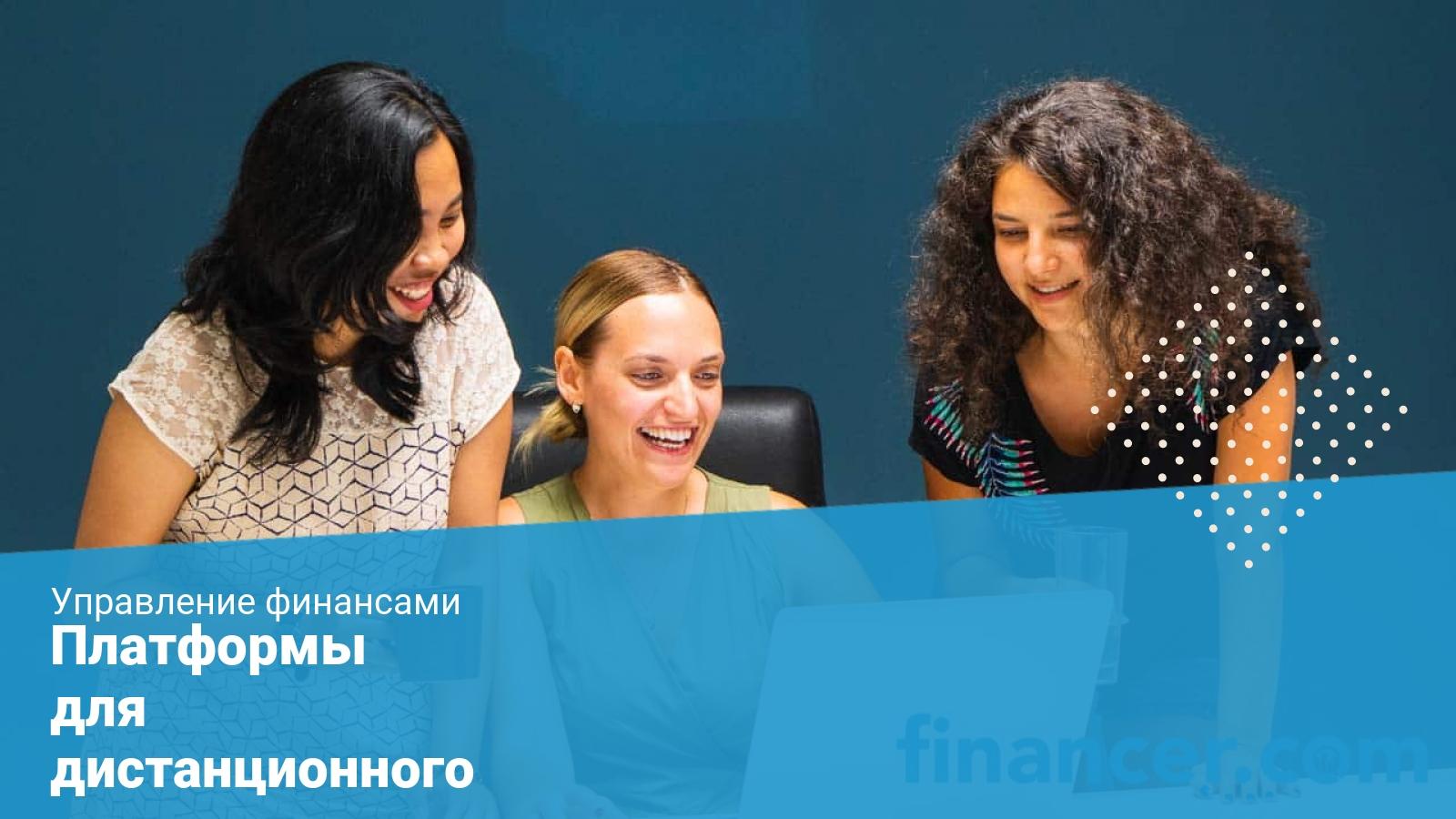 Платформы для дистанционного обучения в Казахстане