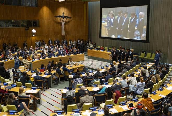 Pidato BTS di PBB
