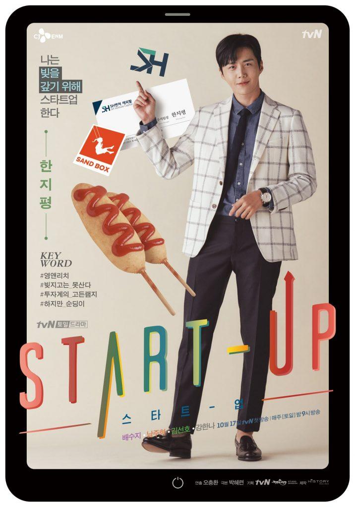 Han Ji-Pyeong Startup Drama