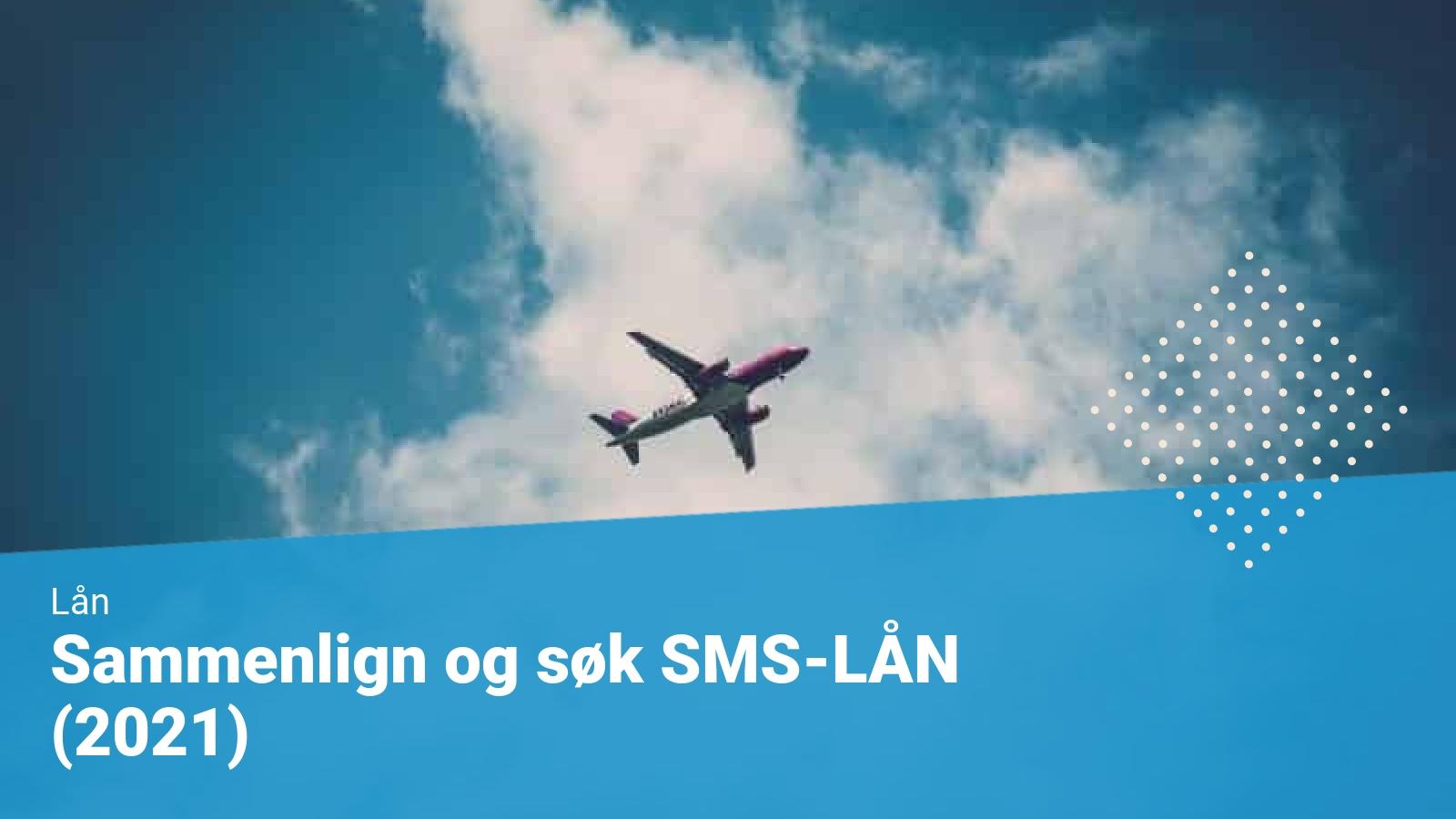 sms-lan