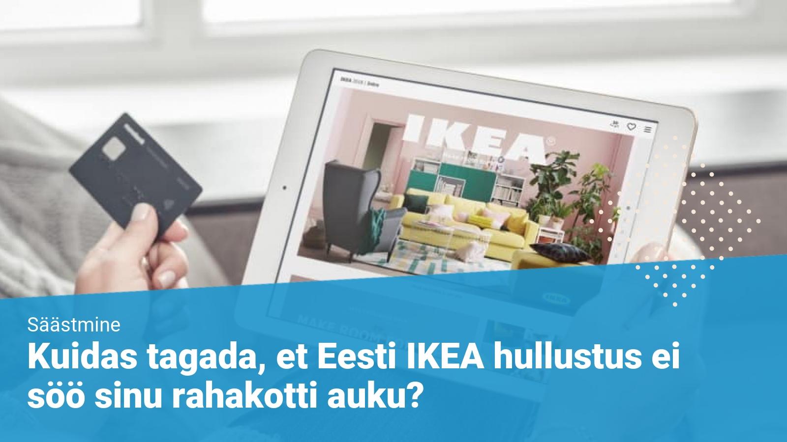 Eesti IKEA e-pood