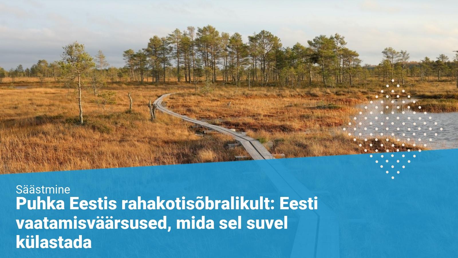 Eesti vaatamisväärsused